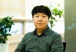 조이시티 박영호 신임 대표로 선임, '각자 대표 체제로 전환'