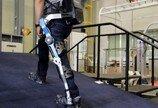 [新자주국방]'웨어러블 로봇'으로 미래 무기체계 이끈다