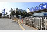 '데드라인 넘었다' 한국GM 노사, 임단협 최종 결렬