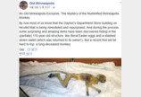 미라가 된 원숭이 발견! 60년전 사라졌던 그 원숭이가 혹시?