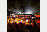 휴양림 3곳 숲속 음악회…봄 여행주간에는 힐링을