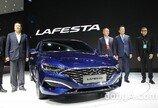 [베이징모터쇼]현대차, 中 전략 세단 '라페스타' 공개… '현대룩'의 시작