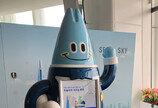 KT, 서울스카이와 로봇 서비스
