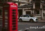 미니, 영국 해리 왕자 결혼 기념 특별 에디션 제작