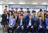 """㈜다하미커뮤니케이션즈 창립20주년…""""미디어 콘텐츠기업으로 한단계 더 성장"""""""