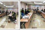 건양대 산학협력단, 백제공예산업 명품화사업단 2차 기술연구회 개최
