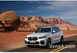 BMW, 4세대 '뉴 X5' 공개… 연말께 국내 출시