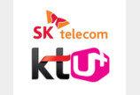 SKT·KT 3.5GHz 대역 100MHz 확보, LGU+는 80MHz…5G 3.6조에 낙찰