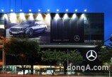 벤츠코리아, '해운대 전시장' 리뉴얼 오픈… 디지털 쇼룸 적용