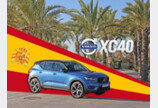 [시승기]'똘똘, 트렌디한 막내' 볼보 XC40…작은 프리미엄의 '새 기준'
