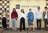 """""""메기효과 기대""""…유니클로보다 더 싼 GU 상륙"""