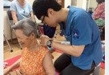 자생한방병원, 부천·인천지역 의료봉사