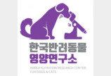 한국반려동물영양연구소, 벤처기업인증 획득