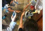 '야생동물카페 금지법' 발의