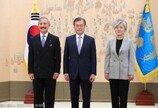 반려묘 3마리 한국에 데려온 신임 주한미국대사