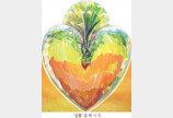 영원한 즐거운 사랑 노래, 채나드 작가의  '깊쁨유용한예술품' 출시