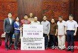 에어부산, 라오스 수재민 지원 성금 1000만원 전달