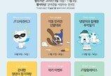 J트러스트, 제3회 JT왕왕콘테스트 개최