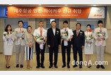 제주항공, '중국 하이커우' 정기노선 취항