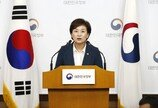 서울시 '그린벨트' 지켰다?…국토부 '직권해제' 불씨 여전
