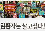 한국 여성, 암 등 비전염성 질환으로 조기사망 확률 세계서 가장 낮아