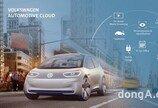 폴크스바겐, 마이크로소프트와 제휴… '커넥티드' 생태계 구축