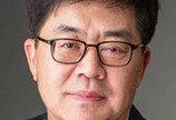 박일평 LG전자 CTO, IFA이어 CES 기조연설