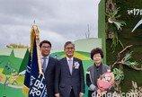 현대차 정몽구 재단, 제 17회 산의 날 유공 대통령 표창 수상