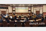 LH, 2018 동반성장 아카데미 개최