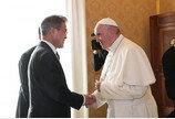 """""""교황, 방북 진지하게 고려하지만 일부 조건 충족돼야"""""""