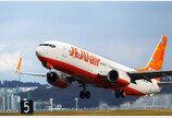 제주항공, 대구·청주-타이베이 노선 취항