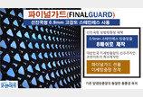 코렌아트, 선진국 방범방충망 기준 0.9mm 스테인리스 적용 '파이널가드' 출시