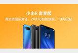 애플은 위기인데, 중국 샤오미는 사상최고 실적
