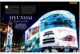현대차, 유럽서 '최고·혁신' 브랜드 호평