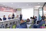 [먹거리+IT] 서울 먹거리 창업센터 개소 2주년 행사 개최