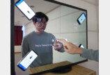 터치스크린 거울로 날씨·뉴스·유튜브 영상 본다
