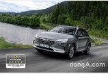 현대차 넥쏘, 유럽서 가장 안전한 SUV로 선정