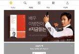 [리뷰] 진짜 무제한 '전자책 션샤인', 밀리의 서재