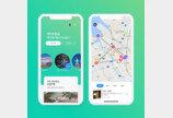 해외여행 가이드앱 트리플, Olive '밥블레스유' 마카오 출장편에 등장