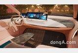 BMW, CES서 '비전 i넥스트' 콘셉트 가상 시운전 공개