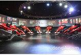 페라리, F1 전설 '슈마허' 50번째 생일 기념 전시회 개최