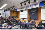 쌍용차, '2019 국내영업본부 목표달성 전진대회' 개최