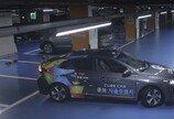 큐브 인텔리전스, 자율주행자동차 자동충전 시스템 데모 영상 발표