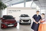 현대차, 설 연휴 시승 이벤트…그랜저·싼타페 등 250대 지원