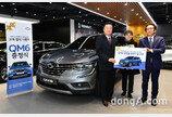 '서비스 만족도 1위' 르노삼성, QM6 가솔린 경품 증정