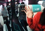 """""""5G 체험 버스 타고 미래로"""""""