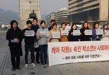 """""""박소연 케어 대표 18일 고발..동물보호단체 동참해달라"""""""