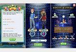 포켓몬 짝퉁 게임 애플 앱스토어 매출 12위, 이용자 피해 우려