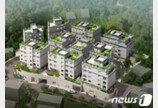 서대문구, 독립민주유공자·청년 위한 공공임대주택 80세대 공급
