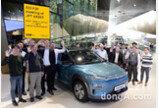 현대차, 'ISO 전기차 무선충전 기술 국제표준화 회의' 개최
